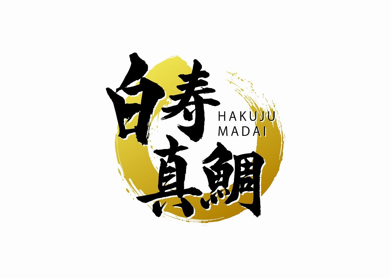 Madai Hakuju logo